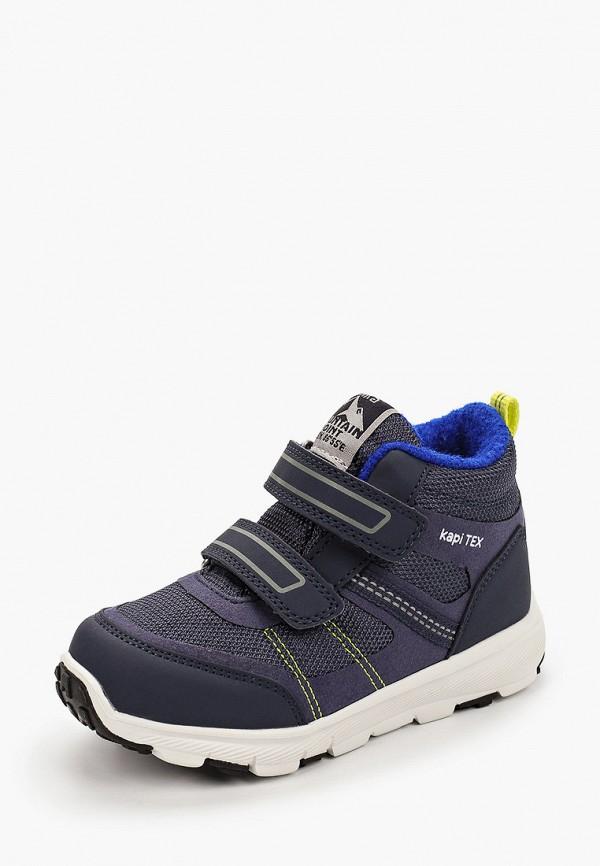 Ботинки для мальчика Kapika 42345-2 Фото 2