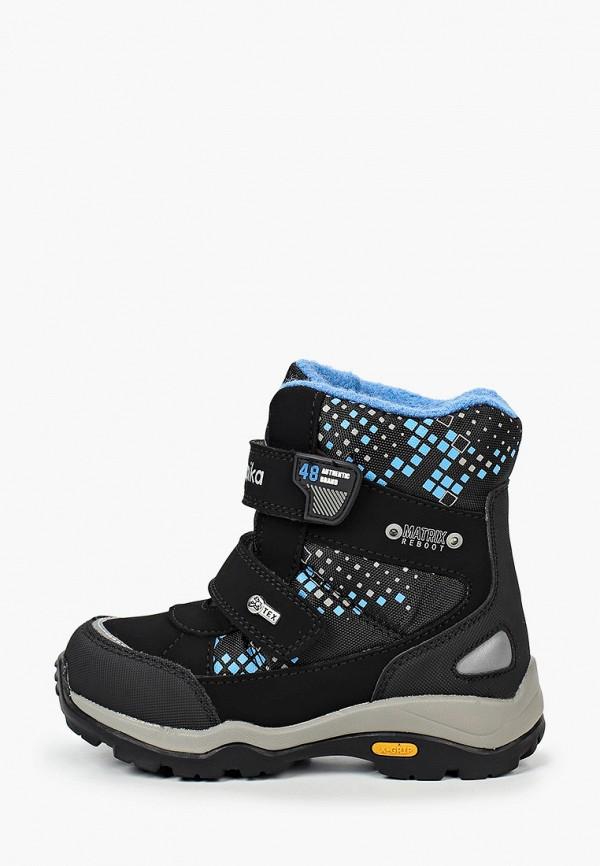Ботинки для мальчика Kapika 42373-2