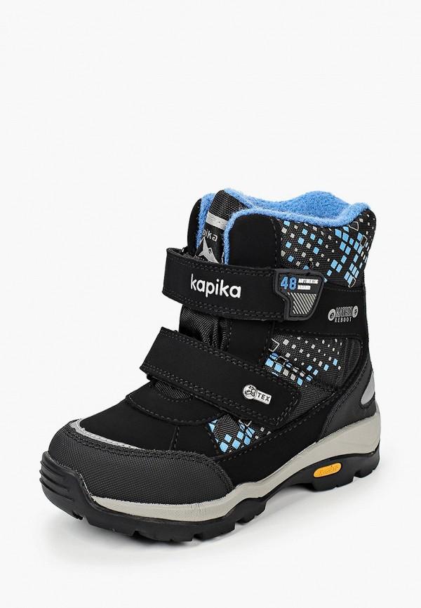 Ботинки для мальчика Kapika 42373-2 Фото 2