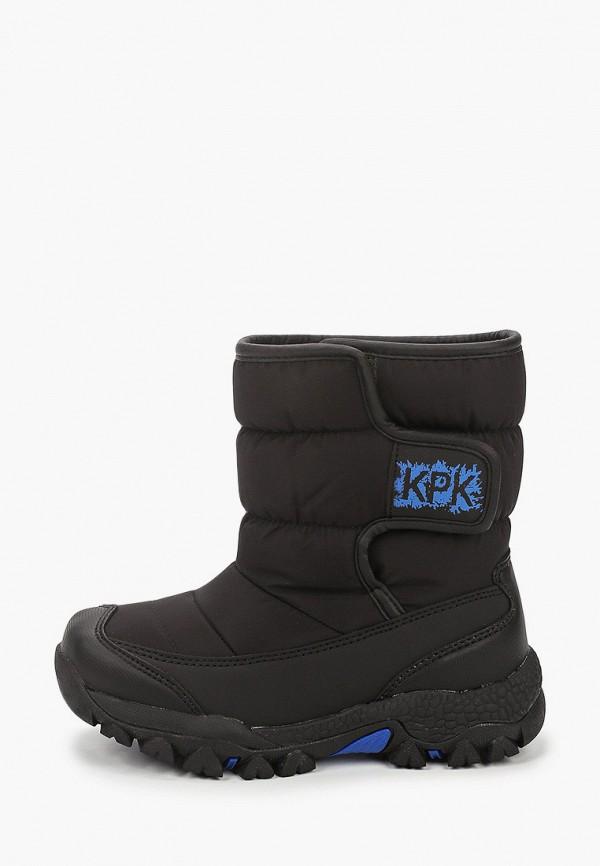 дутики kapika для мальчика, черные