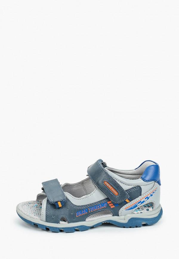 сандалии kapika для мальчика, разноцветные