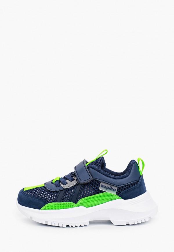 кроссовки kapika для мальчика, синие