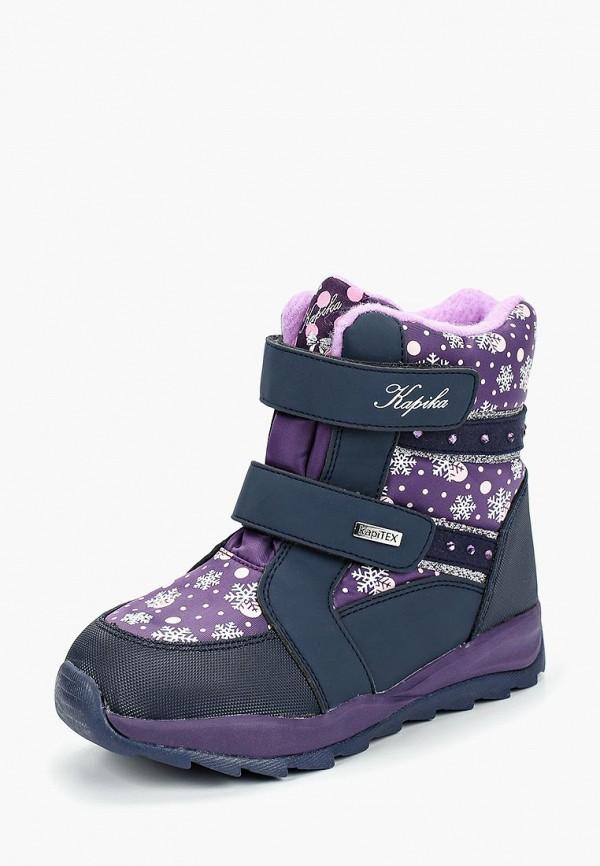Ботинки Kapika (42240-2)