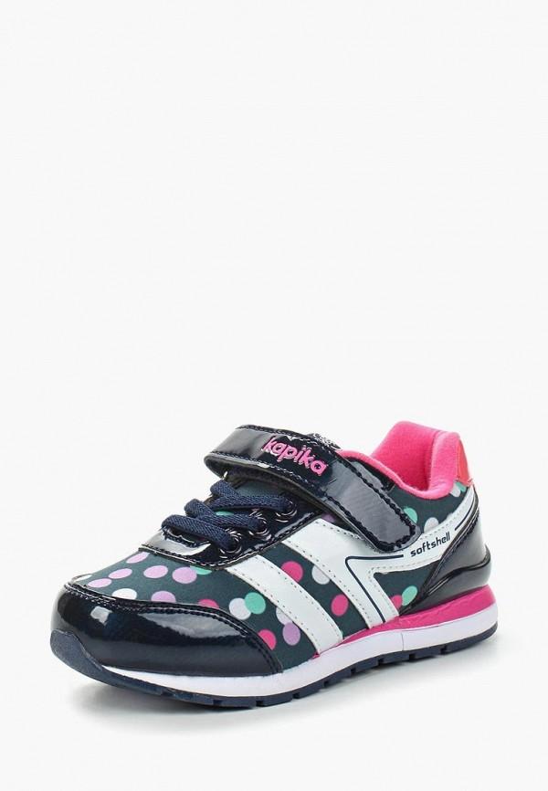 Кроссовки для девочки Kapika 71068с-2