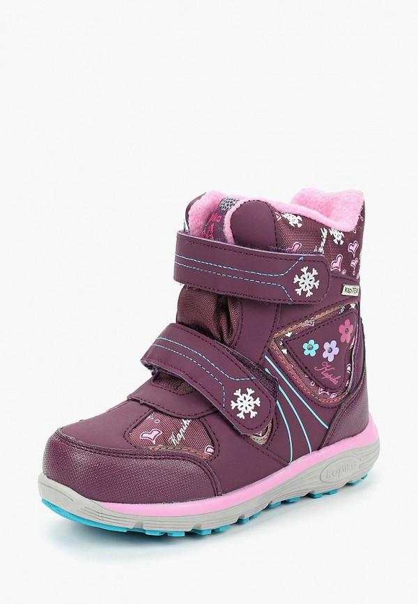 Купить Ботинки Kapika фиолетового цвета