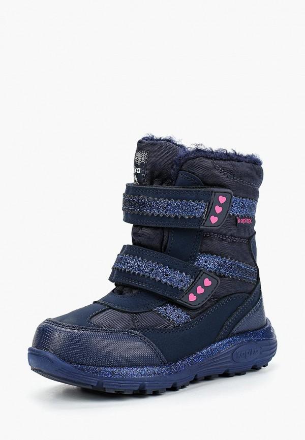Ботинки Kapika Kapika KA040AGDDME6 kapika kapika ботинки черные