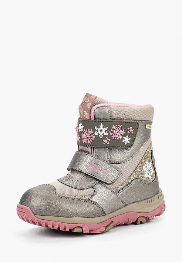 Купить Ботинки Kapika серого цвета