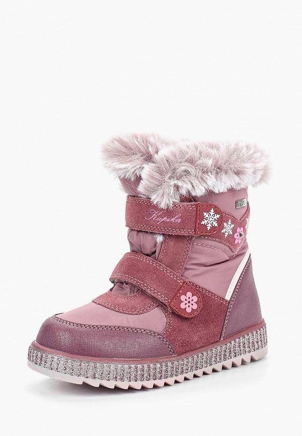 Купить Ботинки Kapika розового цвета