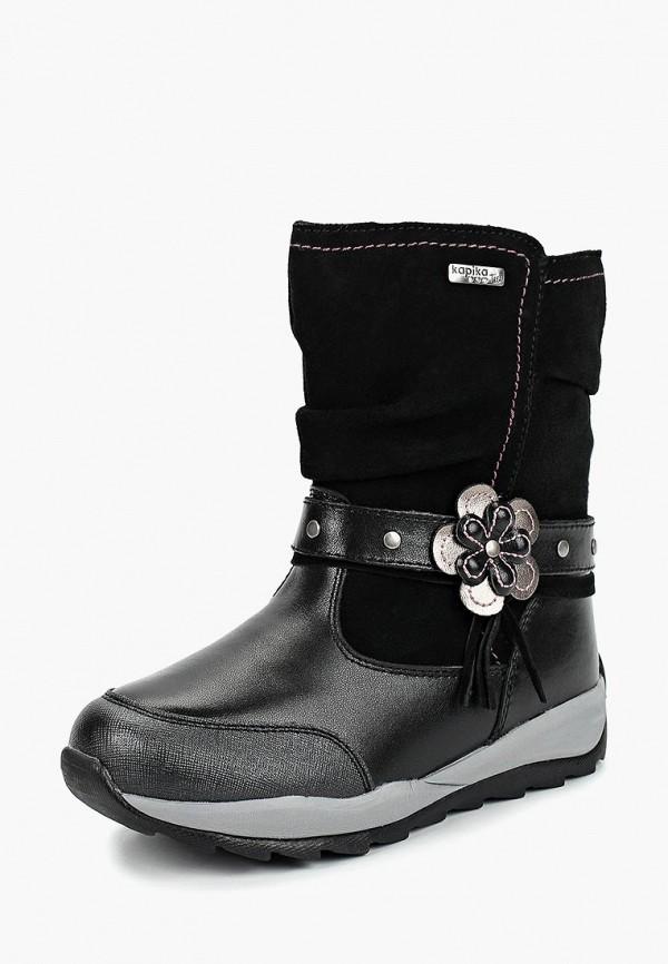 Купить Ботинки Kapika, ka040agddmj7, черный, Осень-зима 2018/2019