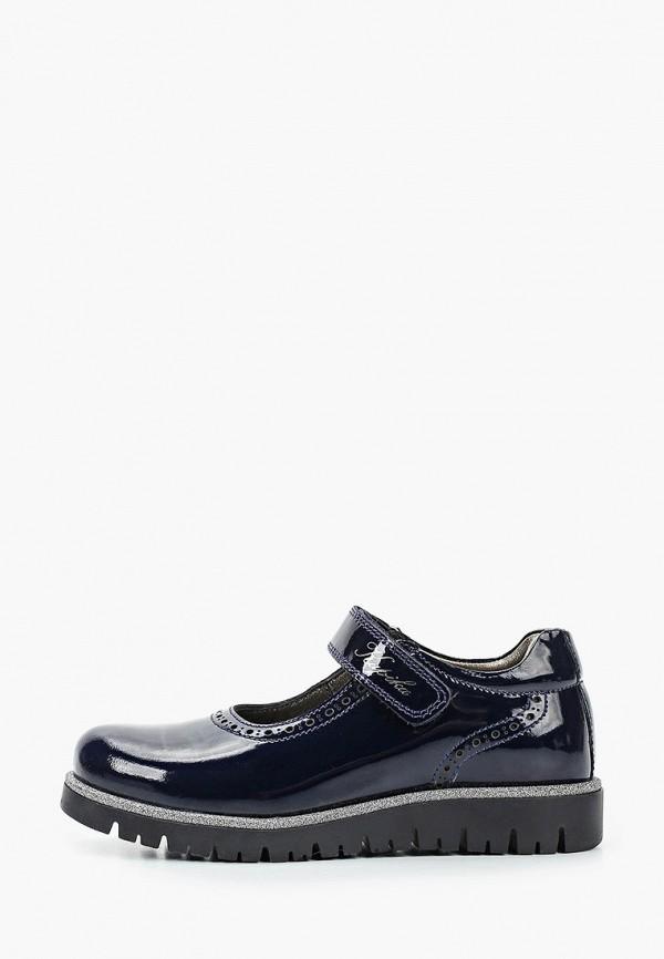 туфли kapika для девочки, синие