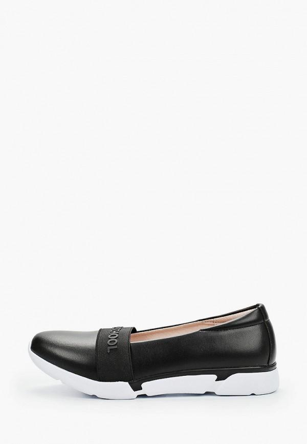 Туфли для девочки Kapika 24577м-1