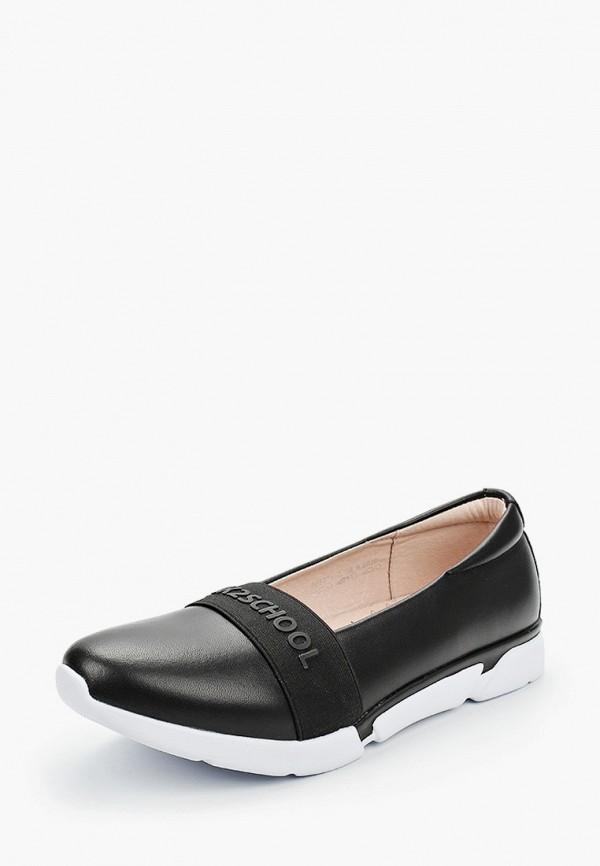 Туфли для девочки Kapika 24577м-1 Фото 2