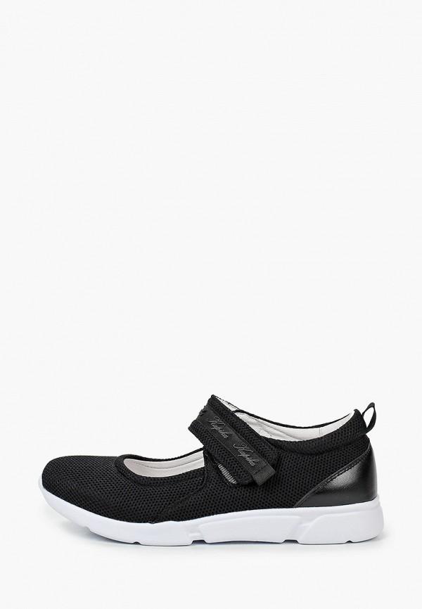 туфли kapika для девочки, черные