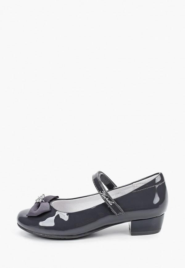 туфли kapika для девочки, серые
