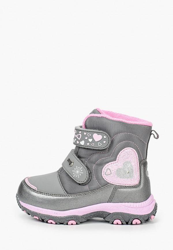 Ботинки для девочки Kapika 42320-1