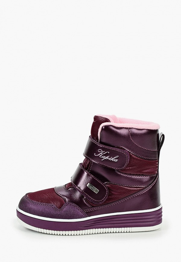 ботинки kapika для девочки, фиолетовые