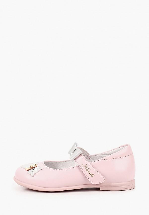 туфли kapika для девочки, розовые