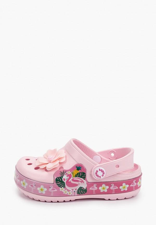сабо kapika для девочки, розовое