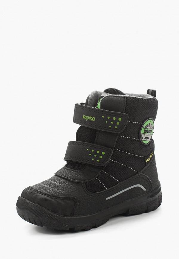 Купить Ботинки Kapika, KA040AGZDW98, черный, Осень-зима 2017/2018