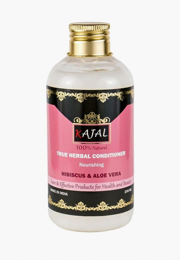 Кондиционер для волос Kajal Kajal KA041LWAYPK2 кондиционер для волос kajal kajal ka041lwaypj8