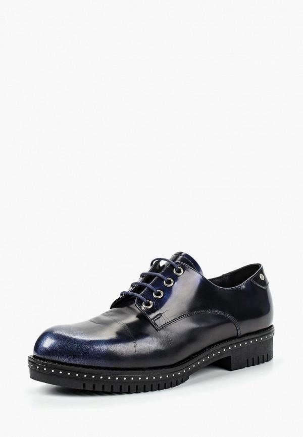 женские ботинки kazar, синие