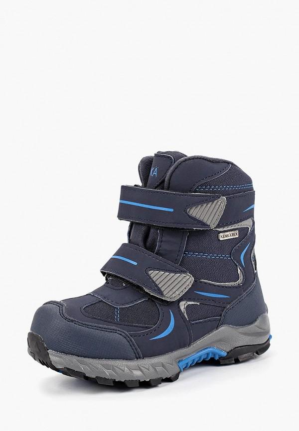 Фото 2 - Ботинки Kenkä синего цвета