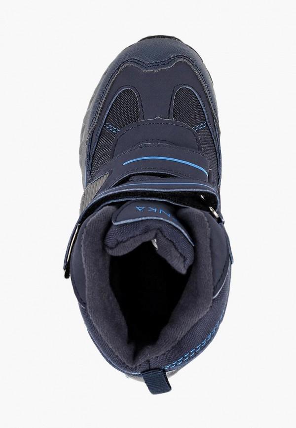 Фото 4 - Ботинки Kenkä синего цвета