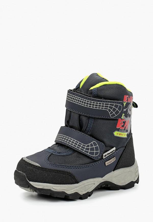 Ботинки для мальчика Kenka PSH_1503_black