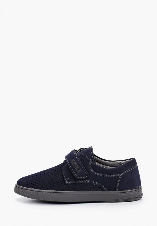туфли kenka для мальчика, синие