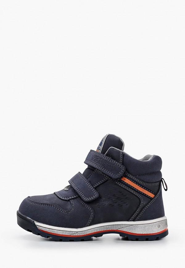 ботинки kenka для мальчика, синие