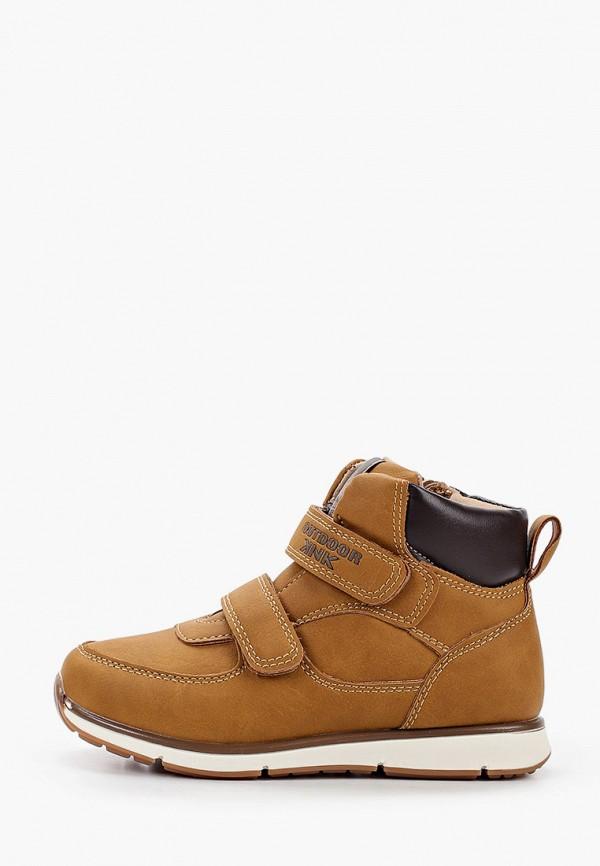 ботинки kenka для мальчика, желтые