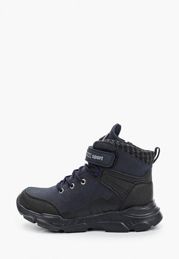 Ботинки для мальчика Kenkä IXK_20-010_navy
