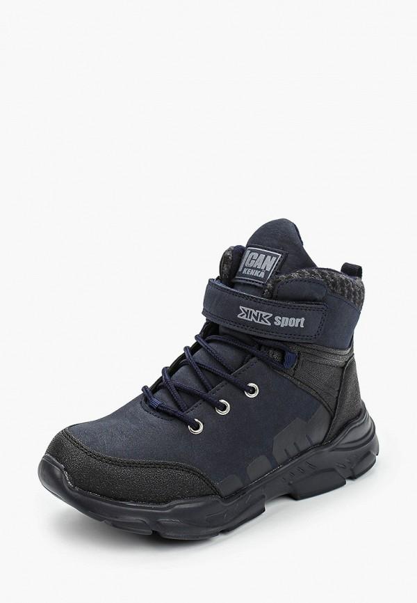 Ботинки для мальчика Kenkä IXK_20-010_navy Фото 2