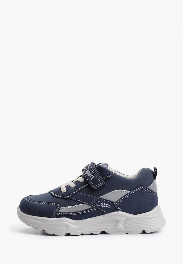 кроссовки kenka для мальчика, синие