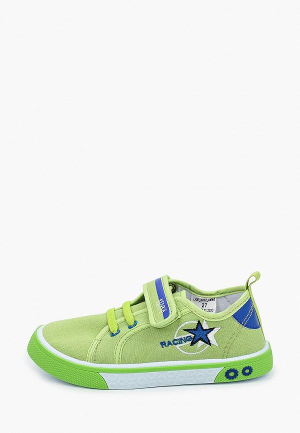 кеды kenka для мальчика, зеленые