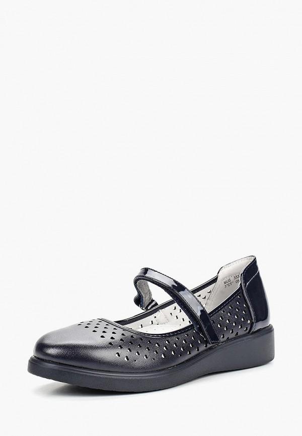 Туфли для девочки Kenka MUS_333_navy