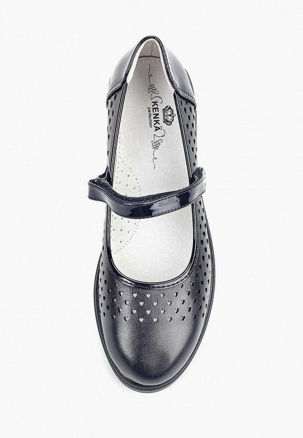 Туфли для девочки Kenka MUS_333_navy Фото 4