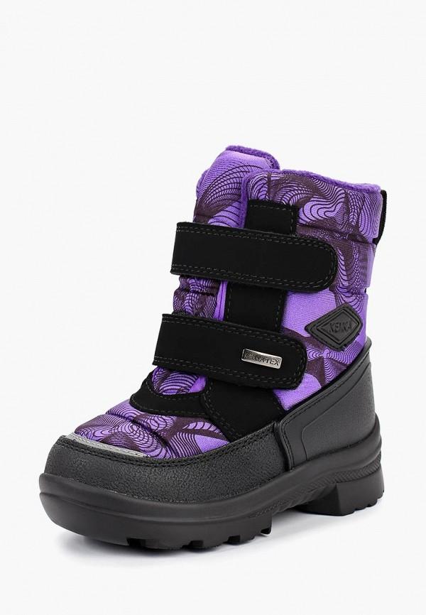 Купить Дутики Kenkä, ke009agclwe8, фиолетовый, Осень-зима 2018/2019