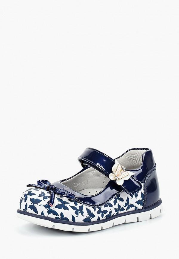 Туфли для девочки Kenka UVY_17034_navy