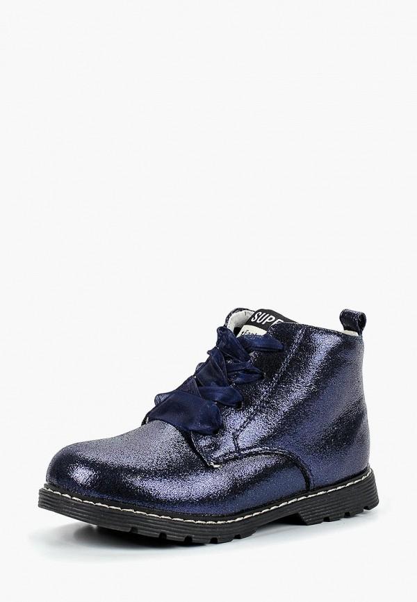 Ботинки Kenka Kenka KE009AGCLWL2 ботинки kenka kenka ke009agclvq4