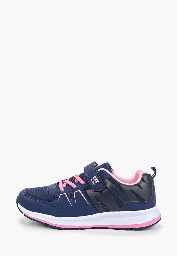 кроссовки kenka для девочки, синие