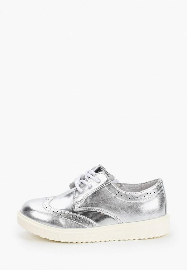 ботинки kenka для девочки, серебряные