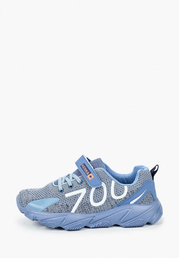 Кроссовки для девочки Kenkä IQH_201-1_blue