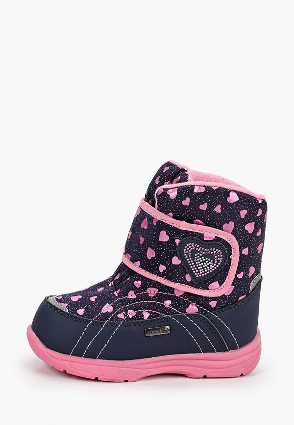 ботинки kenka для девочки, синие