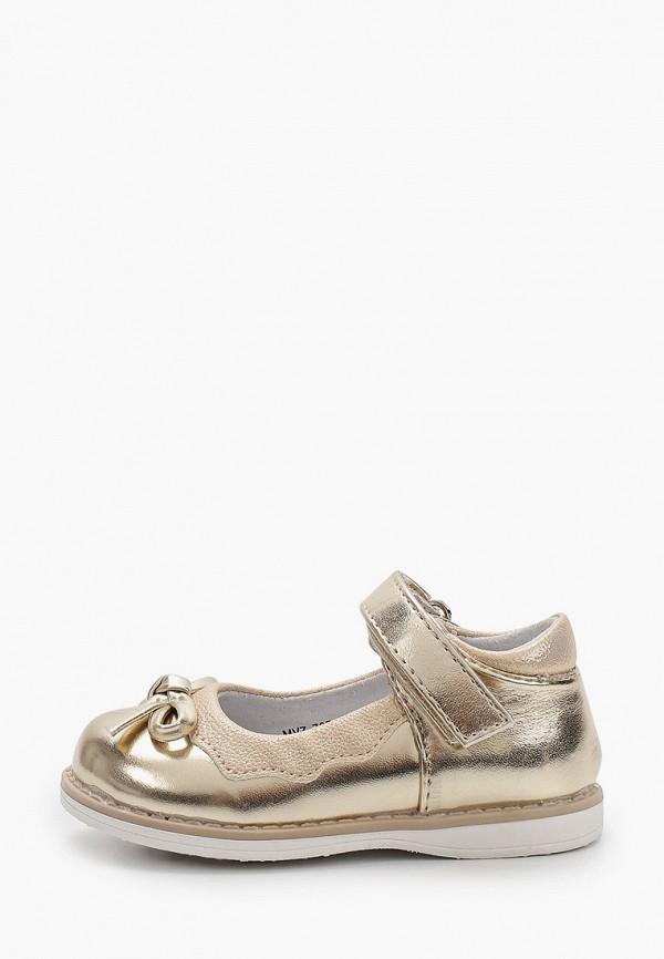 туфли kenka для девочки, золотые