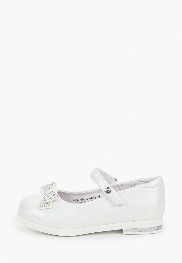 Туфли для девочки Kenkä RWL_90-01_white