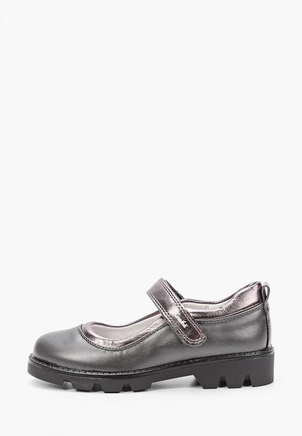 туфли kenka для девочки, серые