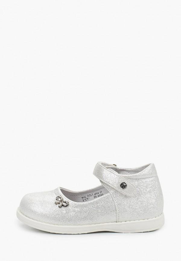 туфли kenka для девочки, серебряные