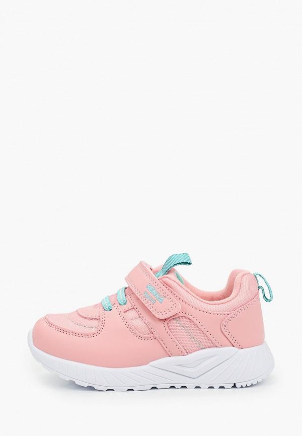 кроссовки kenka для девочки, розовые