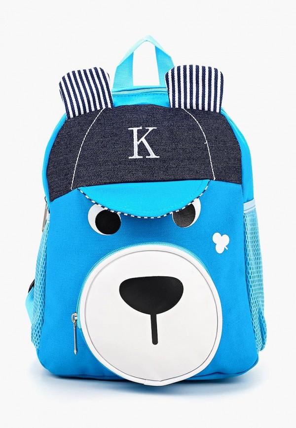рюкзак kenka для мальчика, голубой